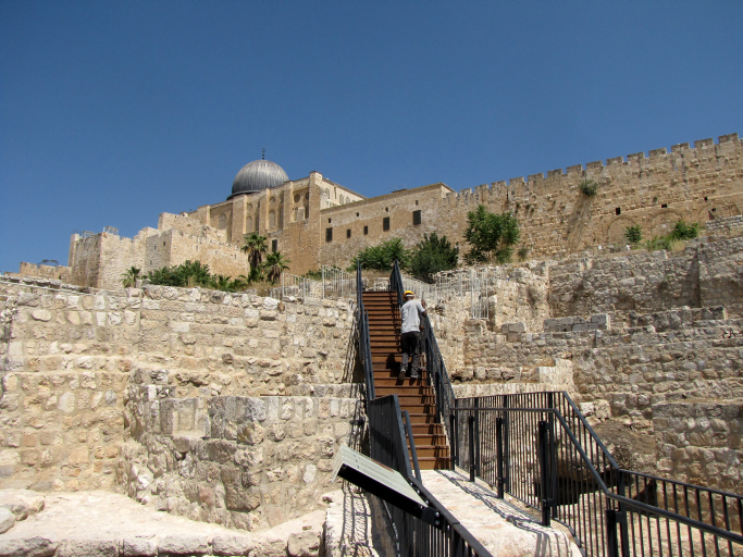 Today was inaugurated the First Temple Period Ophel City Walls Site in the Walls Around Jerusalem. June 21 2011. Photo courtesy of the Israel Antiquities Authority /Flash90 *** Local Caption *** ??? ????? ????? ? ?? ??????????? ??????? ?????? ?????? ?????? ????? ???????? ????? ??????? ??????????? ???? ??????
