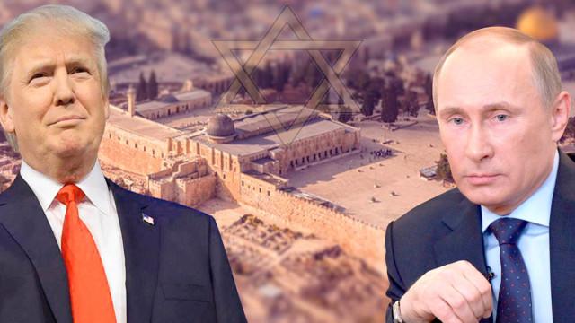 Resultado de imagen para donald trump templo salomon